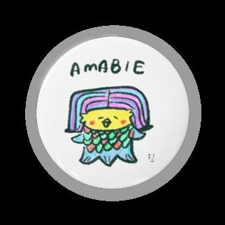 mocomocogungunのアマビエ Badges