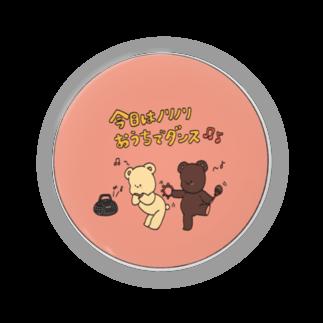 makiの缶バッジ*お尻フリフリくまちゃん! Badges