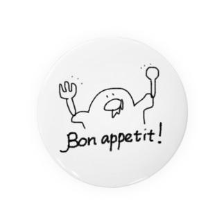 Bon appetit! Badges