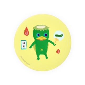 おばけバッジ<きゅうり推しの河童> Badges