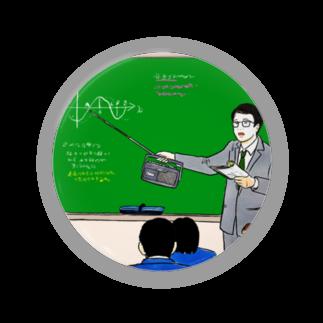 森本大百科の指し棒を節約する教師 Badges