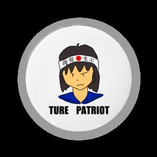 Subjectの模範的愛国少女 Badges