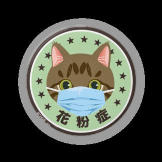 なぐらの花粉症猫ちゃん缶バッチ(キジトラ)  Badges