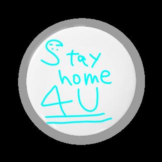 皇月SATSUKIのStay home  Badges