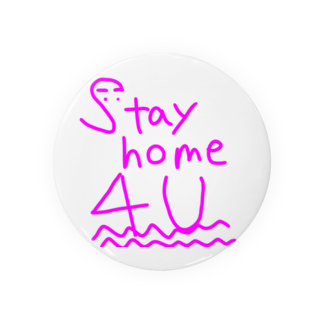 皇月SATSUKIのStay home Badges
