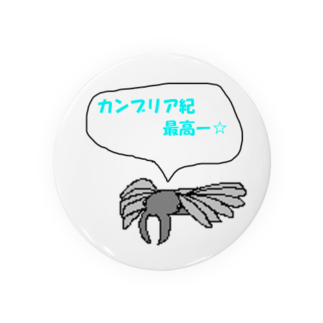 centipede630 Kosai 公式赤のカンブリア紀が最高なグッズ Badges