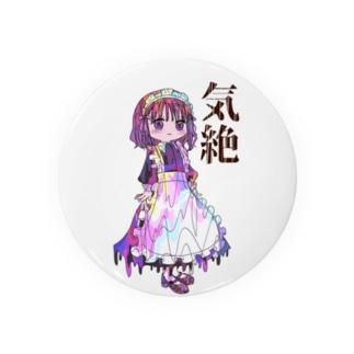 メイドちゃんカラー雑貨(ワヲ゛ンケ) Badges