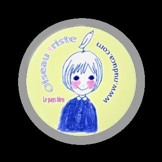 nuduca's Punibulicka FolliesのOiseaux tristes 2 Badges