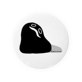 おはまじろうのお店の謎の真っ黒モンスター Badges