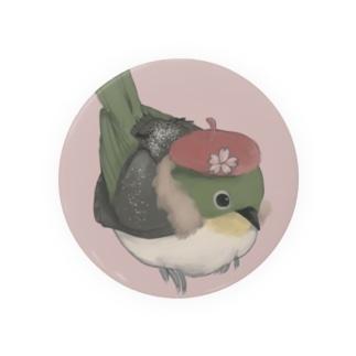 私、メジロは春の訪れをお知らせします。 Badges
