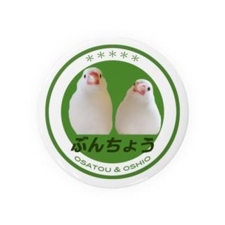 ぶんちょう電車シリーズ Badge