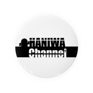 ハニワチャンネルロゴ Badges