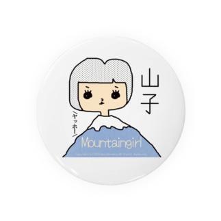 山子-名前入り- Badges