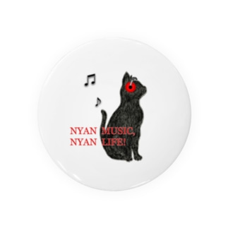 NYAN MUSIC NYAN LIFE ! Badges
