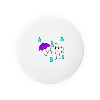 雲くん☔色つきver Badges
