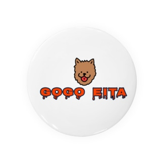 GOGO EITA Badges