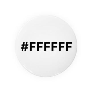 #FFFFFF Badges