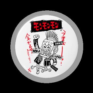 つの丸のウォッティ Badges