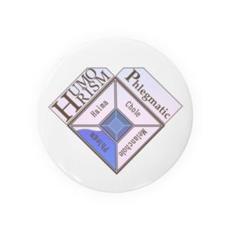 HUMORISM〈四体液説〉 Phlegmatic Badges