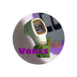 【Vokes】非接触 Badges