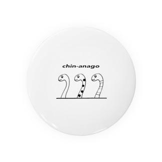 chin-anago Badges
