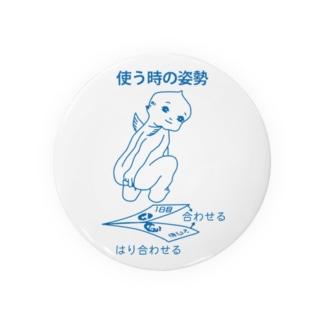 ぎょう虫検査 Badges