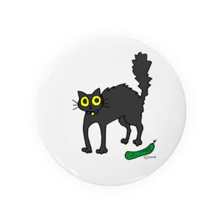 キュウリに驚く黒猫 Badges