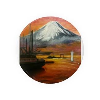 YOSHIKO MIYAHARA「森戸海岸からの富士」 Badges