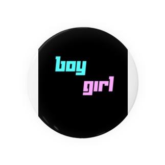 boy girl Badges
