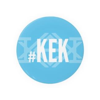 #KEKの#KEK Badges