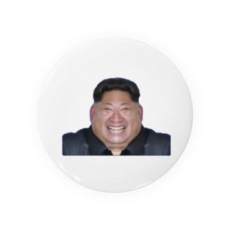 【音量注意】音割れコンギョ(切り抜きVer.) Badges