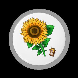 四色アペンド+のヒマワリス Badges