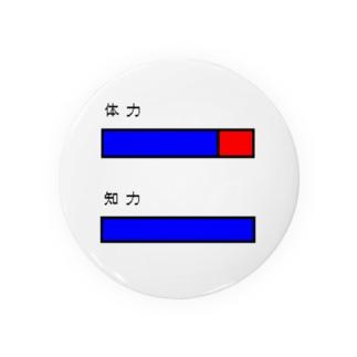 知力専門 (大) Badges