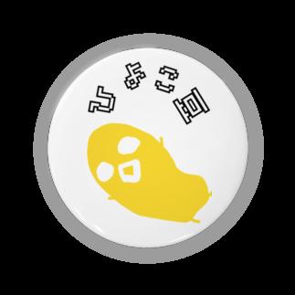 ダイナマイト87ねこ大商会のひよこ豆 Badges