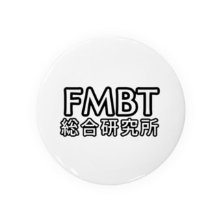 FMBT総合研究所ロゴ Badges
