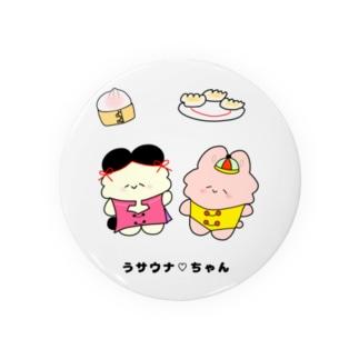うサウナ♡ちゃん(うサウナチャイナフレンズ) Badges