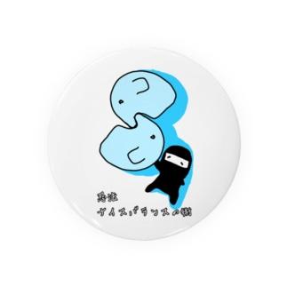 忍法ナイスバランスの術 Badges