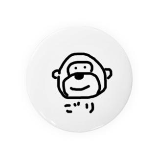 ごりちゃん2 Badges