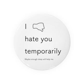 I HATE U Badges