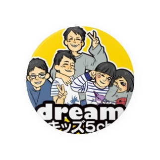 dreamキッズ5CHグッズ Badges