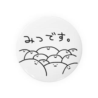 ねしこくん缶バッジ(ver.SD) Badges