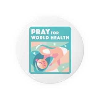 眠り・世界の健康 Badge