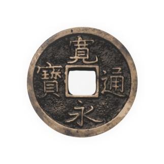 寛永通宝 其の一 Badges