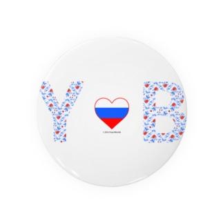 Blinchik YB logo 缶バッジ
