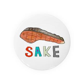 SAKE Badges