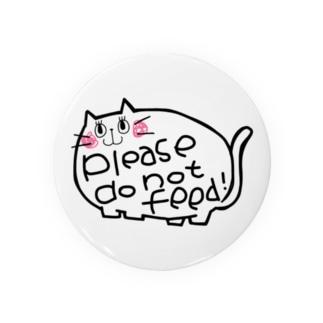餌やり禁止猫 Badges
