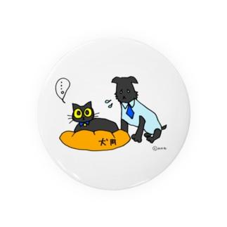 猫にベッドを取られる犬 Badges