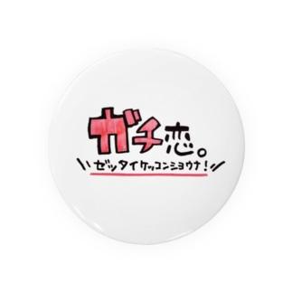 オタク用語シリーズ Badges