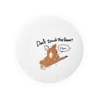 子鹿に触らないで! Badges