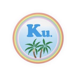 Kuバッジ。夏。2 Badges